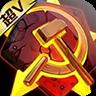 红警尤里复仇手游公益服